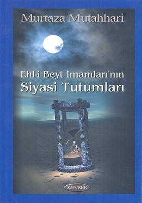 EHL-İ BEYT İMAMLARININ (A.S) SİRETİ