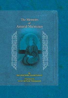 The Memoirs of Amirul Mu'minin