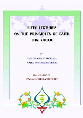 Fifty lectures on the principles of faith for youth