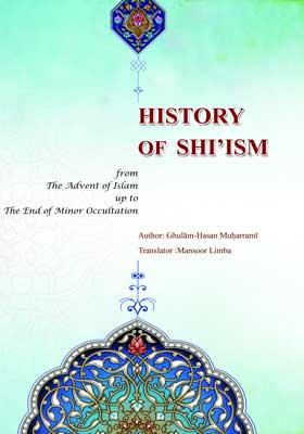 HISTORY OF SHIISM
