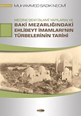 Medinedeki İslâmî Yapıların ve Baki Mezarlığındaki Ehlibeyt İmamlarının Türbelerinin Tarihi