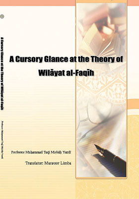 A Cursory Glance at the Theory of Wilāyat al-Faqīh