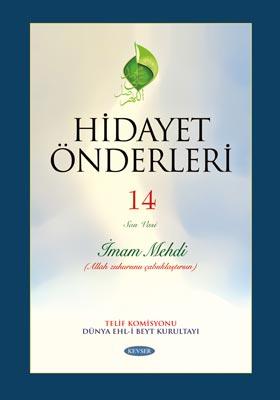 Hidayet Önderleri İmam Mehdi c.14