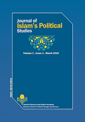 Journal of Islam's Political Studies، Volume 1. Issue 1. March 2019