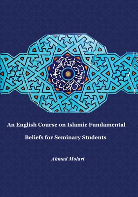 An English Course On Islamic Fundamentals