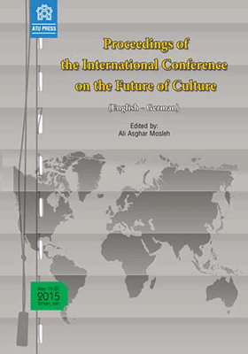 Proceedings of the International Conference on the Future of Culture