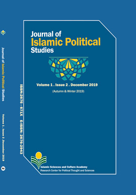 Journal of Islam's Political Studies، Volume 1. Issue 2. September 2019