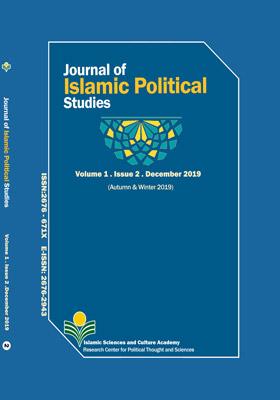Journal of Islam's Political Studies، Volume 1. Issue 2. September 2019