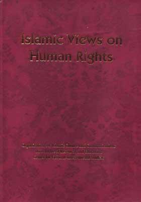 حقوق بشر از دیدگاه اسلام